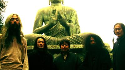 Acid Mothers Temple take a tri...