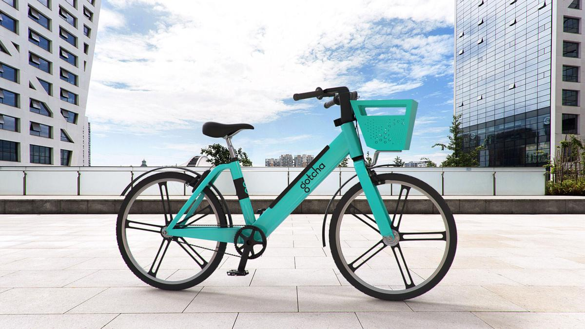 Gotcha Bikes