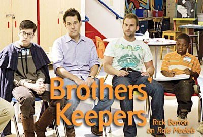 Brothers' Keepers_lowres