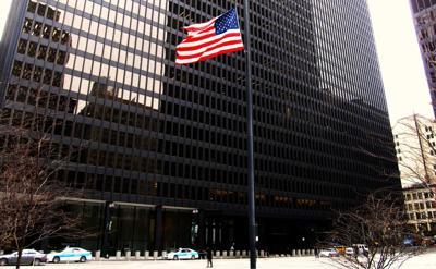 FILE - Dirksen Federal Building, Chicago