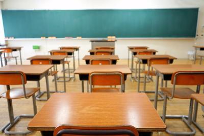 File - Classroom