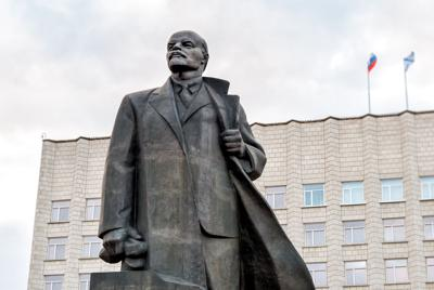 FILE - Lenin