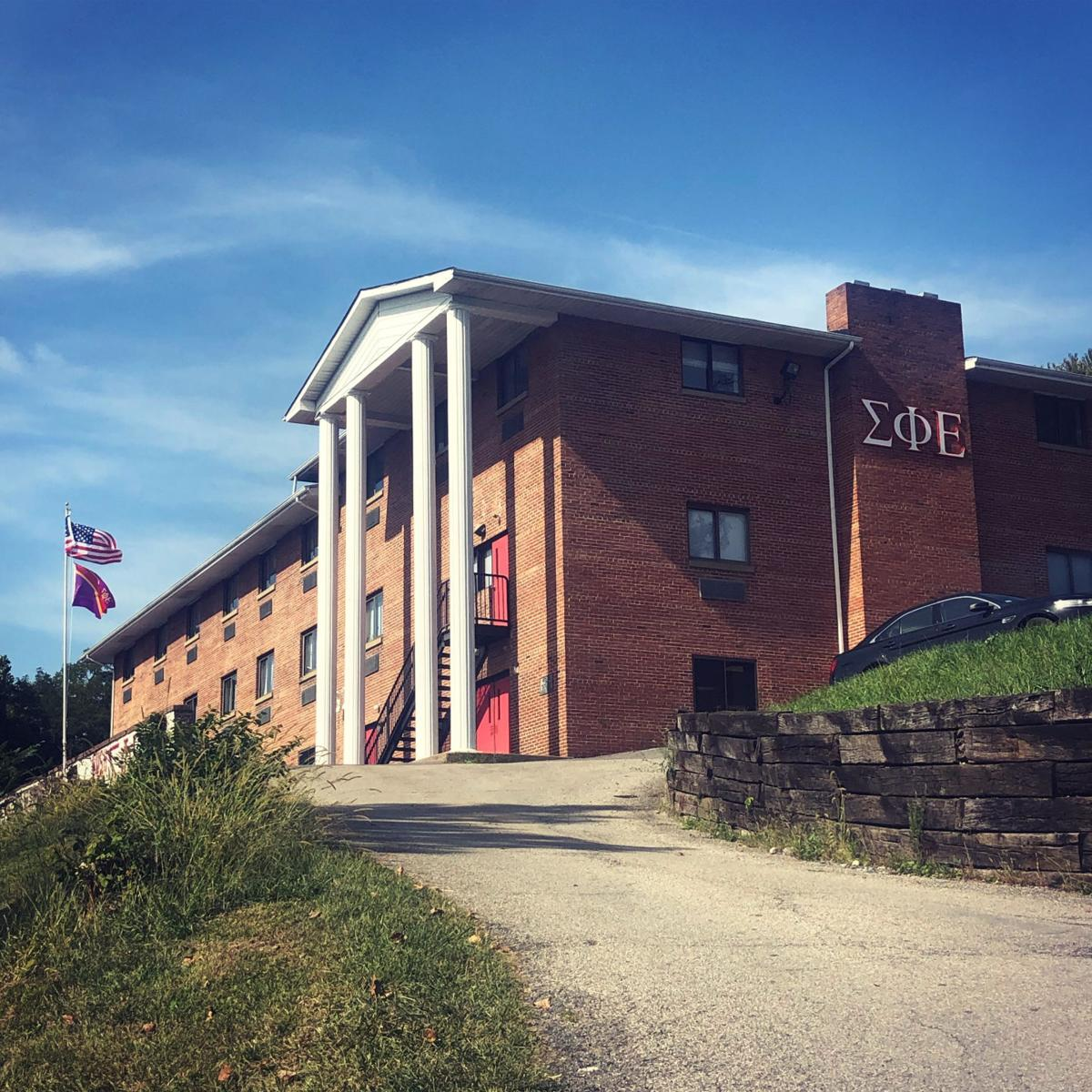 WVU's chapter of Sigma Phi Epsilon