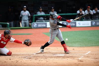 Korean Baseball Organizations