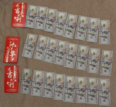 Huizar money red envelopes