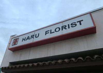 haru florist