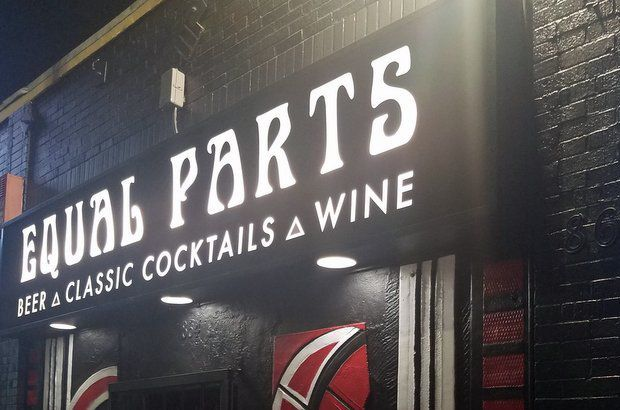 A new take on the dive bar opens in Virgil Village