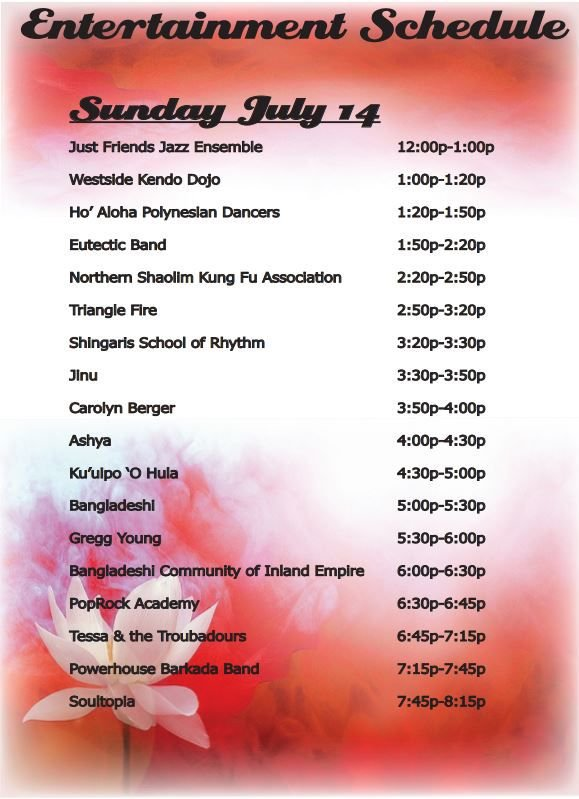 39th Annual Lotus Festival Sunday entertainment schedule