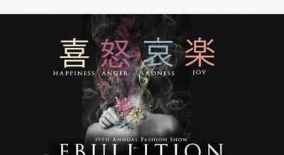 Ebullition website