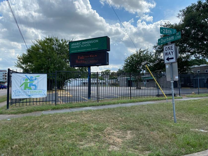 Former AIMC campus is now HISD's HISD Dyslexia and 504 Office