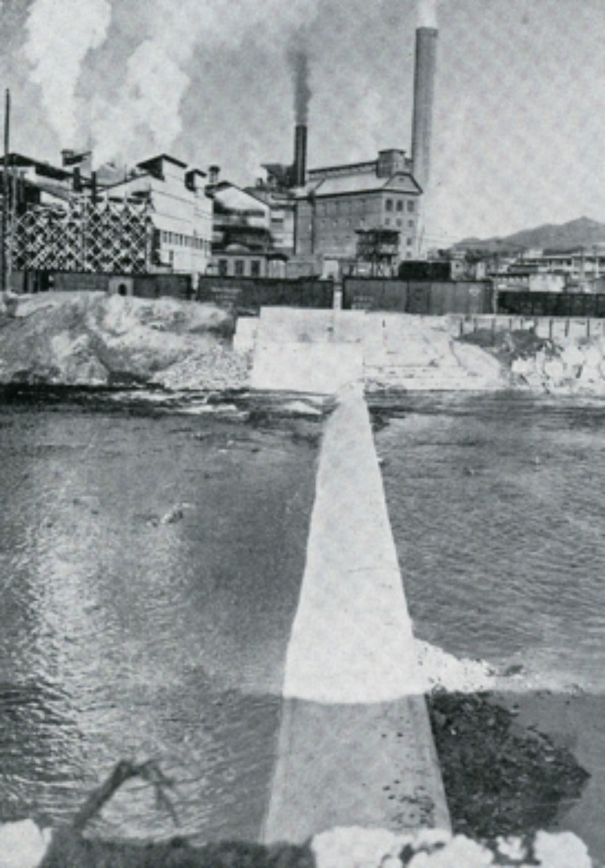 Champion Paper's new concrete dam 1947