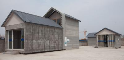 BIZ-CPT-REAL-3D-PRINTED-HOUSE-GET