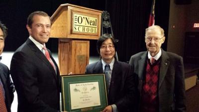 China award