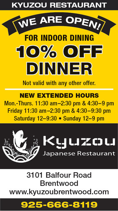 10% Off Dinner at Kyuzou Japanese Restaurant