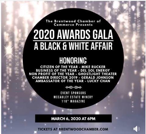 2020 Gala