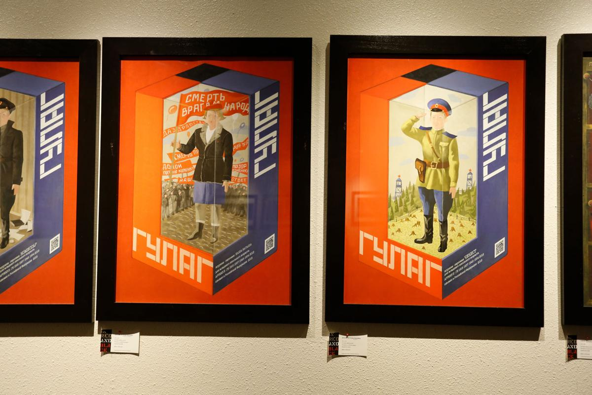 Art inspired by the Red Terror highlights history in University Center Art Gallery exhibit