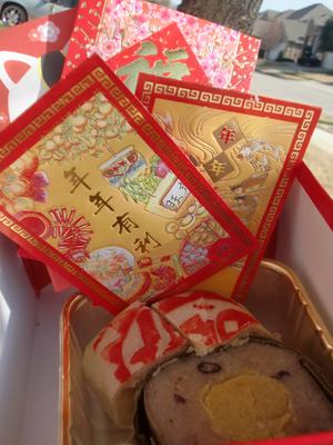 Happy New Year: Chúc m?ng n?m m?i! [The Broccoli Bulletin]