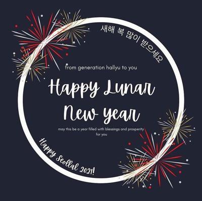 WSU student organizations celebrate Lunar New Year during pandemic