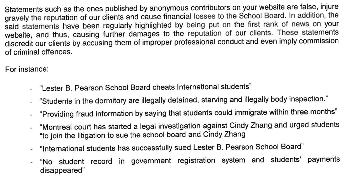 LBPSB demanded web site delete Chinese students' complaints
