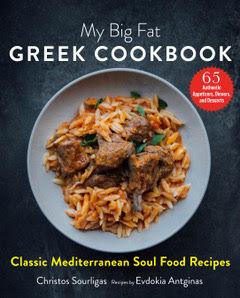 Food & Drink: My Big Fat Greek Cookbook