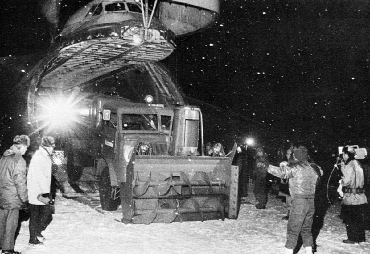 The frigid winter of 1977