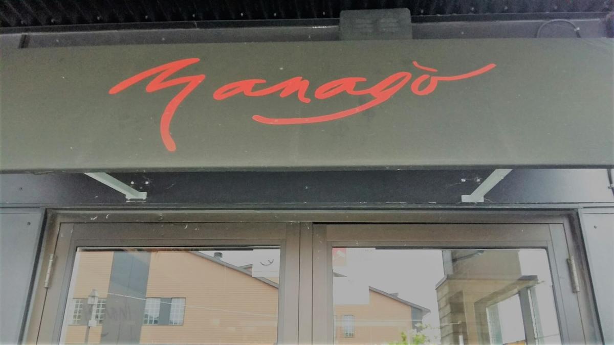 Urban Foodie Review: Les Vieux Four Manago