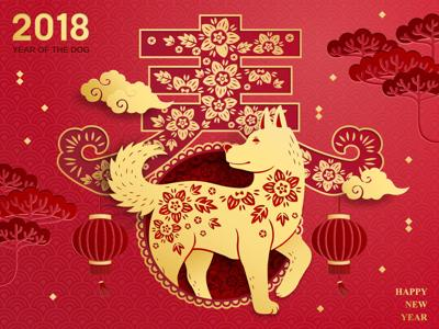 Celebrate the year of the dog in NDG