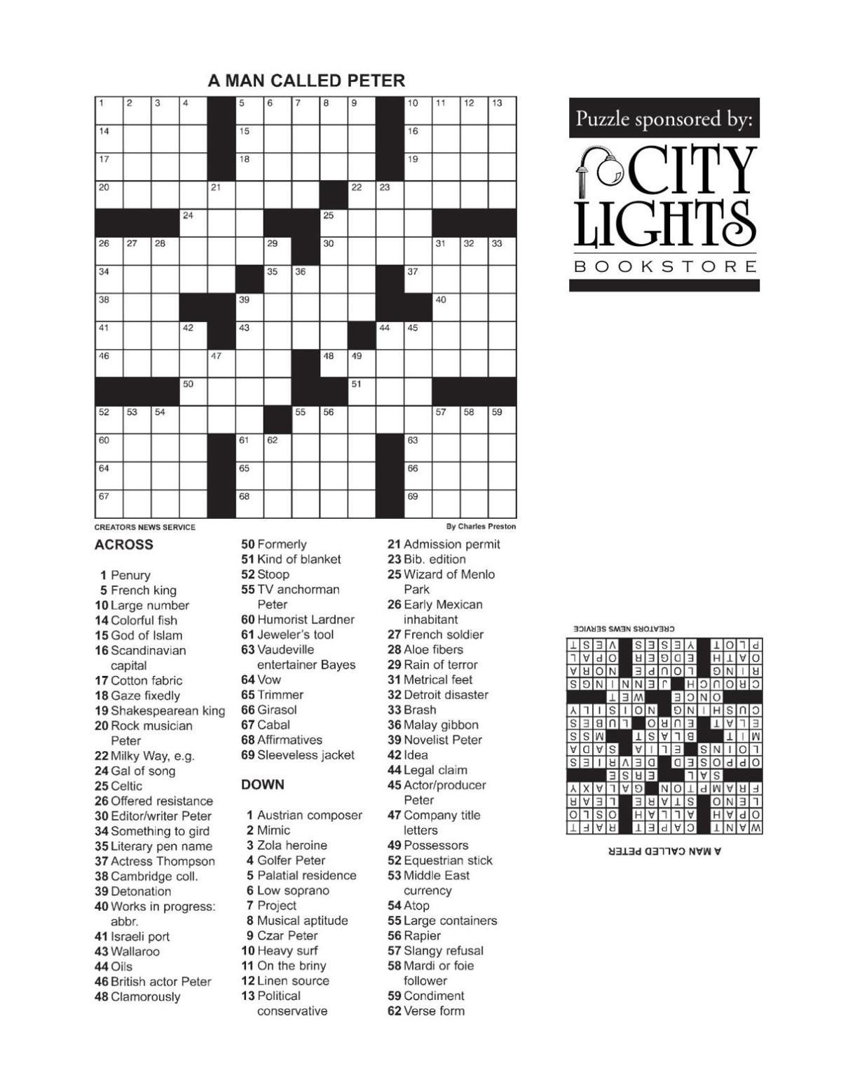 Crossword - August 11, 2016