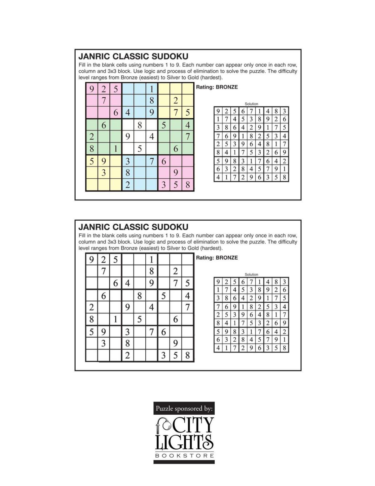 Sudoku- July 7, 2016