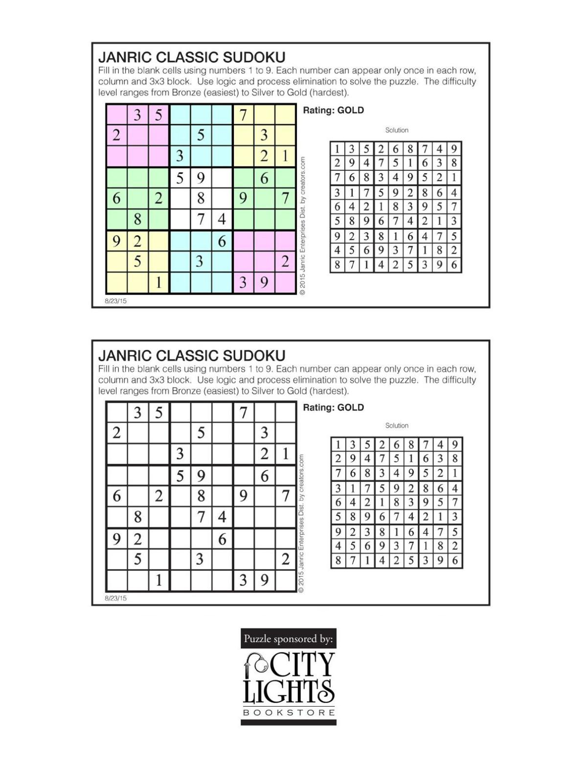 Sudoku - Aug. 27, 2015