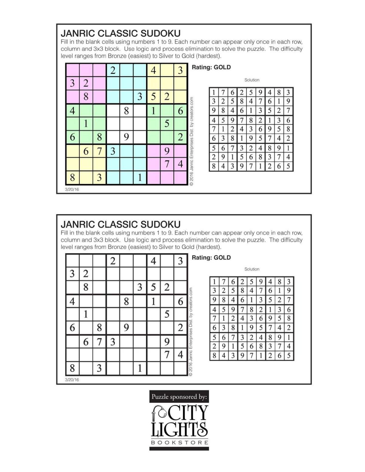 Sudoku - March 24, 2016