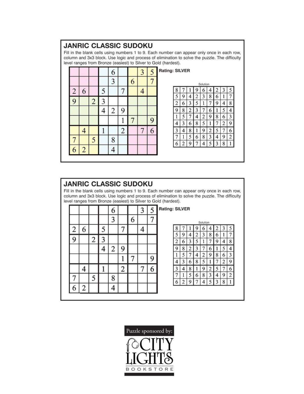 Sudoku - January 19, 2017
