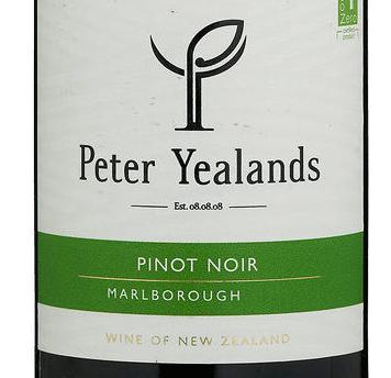Peter Yealands 2016 Marlborough Pinot Noir