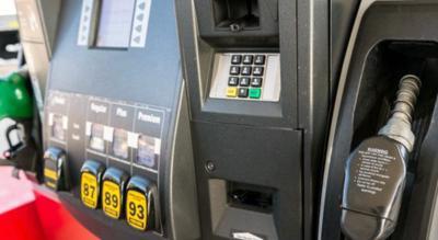 standing gas pump