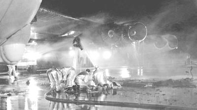 B-52 Fire at Grand Forks AFB 1980