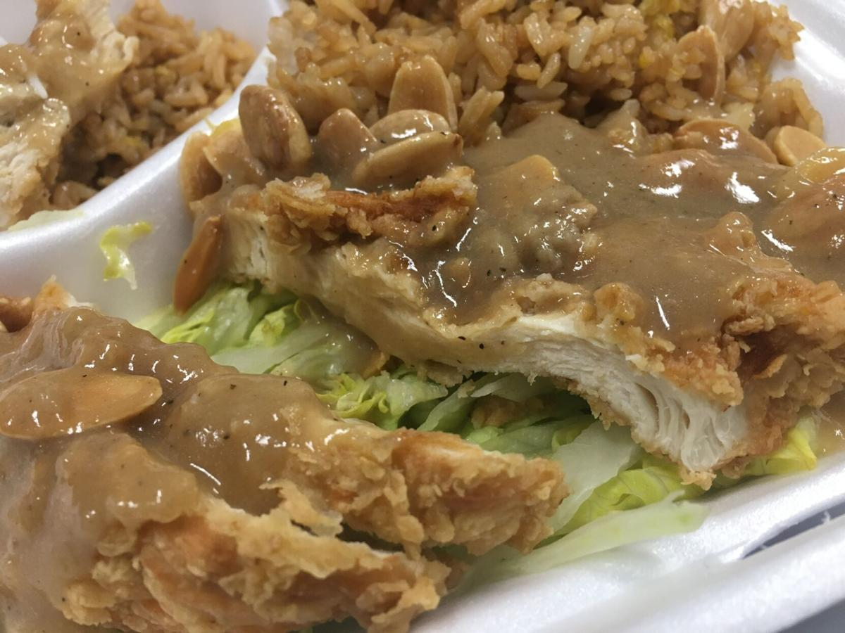 Yong's Almond Chicken
