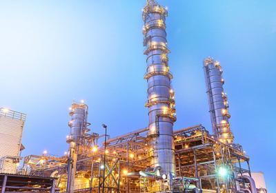 methanol holdings--plant