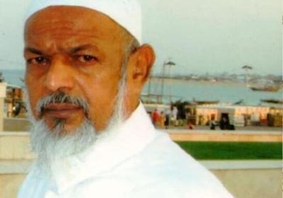 Imam Sheik Nazrudeen Mohammed