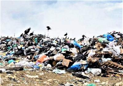 Forres Park Landfill