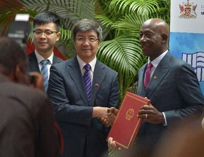 Prime Minister Dr Keith Rowley.jpg