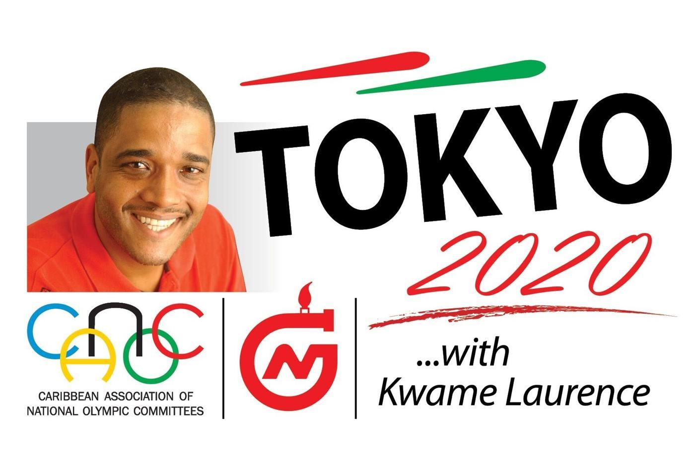 Tokyo 2020 Kwame logo