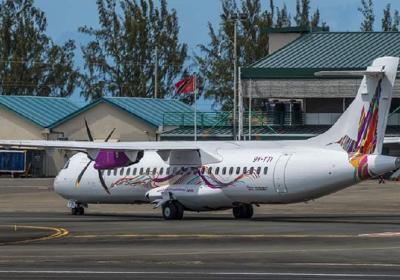 rebranded ATR 72