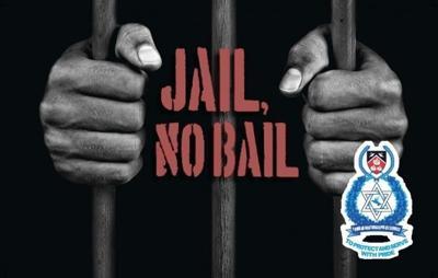no bail