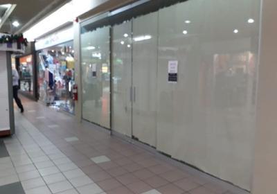 Long Circular Mall