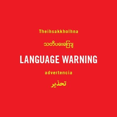 Language warning