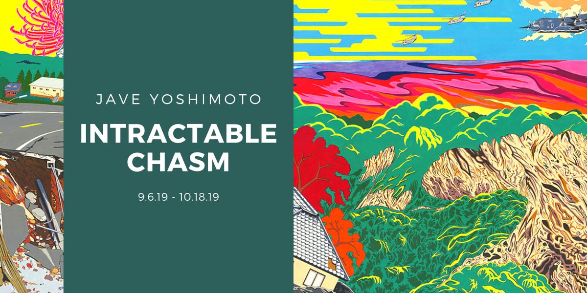 Jave Yoshimoto Solo Exhibition