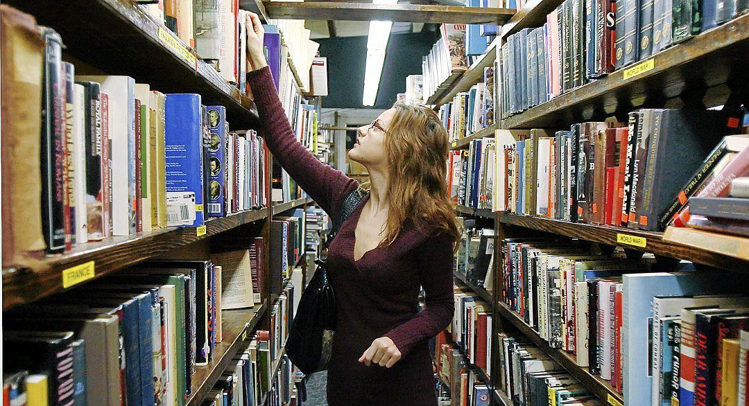 Gardner's Used Books