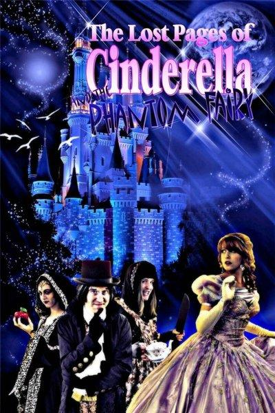 Cinderella' at PAC tweaked with new, comedic characters