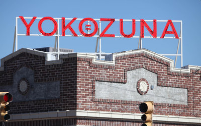 Table Talk Yokozuna Launches Weekend Brunch Menu Archives - Table talk menu