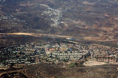 Israeli leaders condemn EU move on funding ban inside settlements